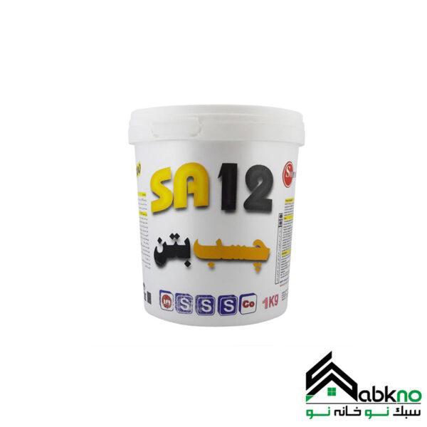 چسب بتن 1 لیتری کد SA12 شیمی ساختمان