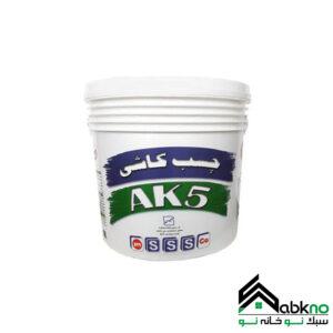 چسب خمیری 12 کیلوگرمی کد AK5 شیمی ساختمان