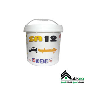 چسب بتن 8 لیتری کد SA12 شیمی ساختمان